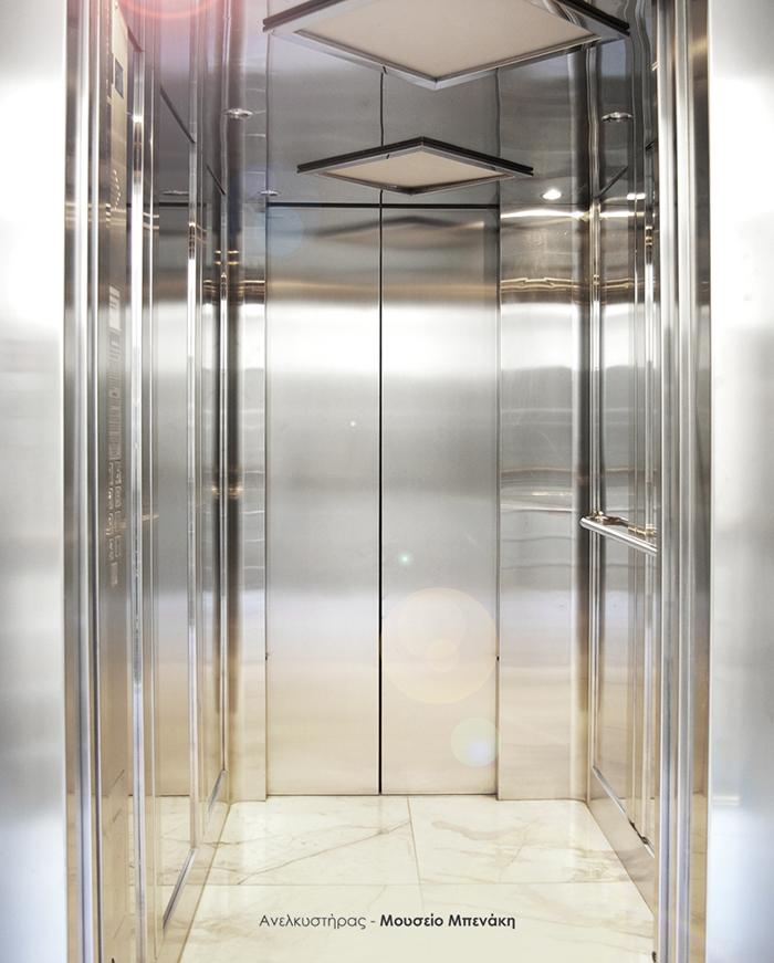 Ανελκυστήρας Μπενάκη