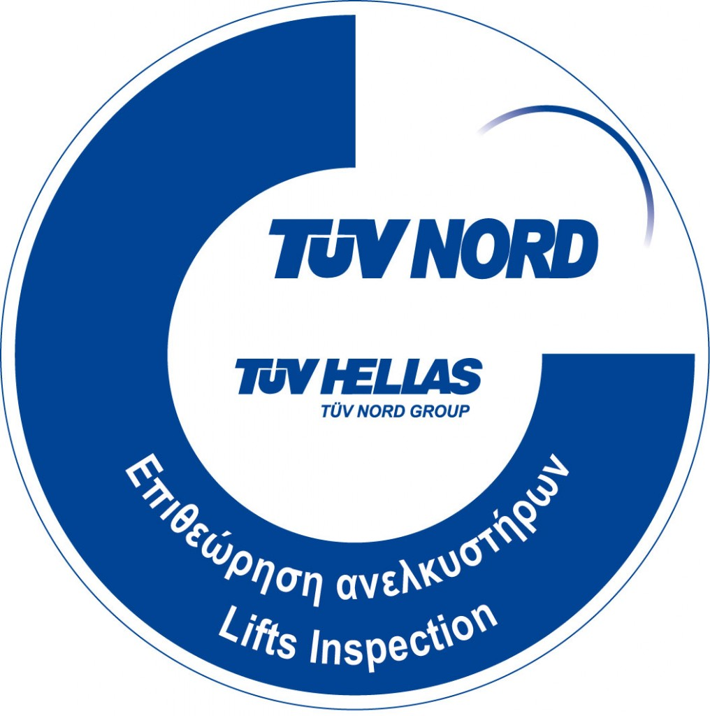 TUV_LOGO_LIFTS INSPECTION